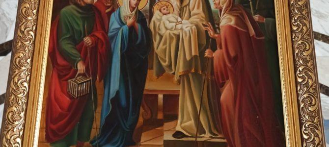 Встреча с Христом